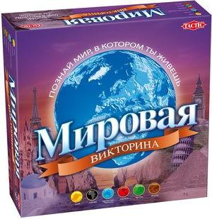 Games Tactic Мировая викторина
