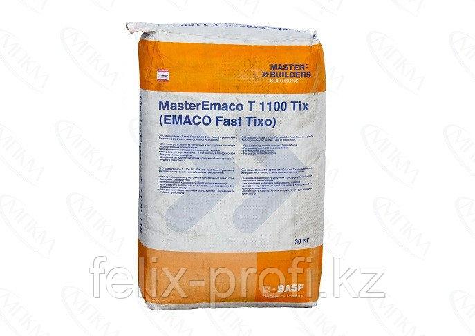 MasterEmaco T 1100 TIX  сухая смесь тиксотропного типа, содержащая полимерную фибру, предназначенная для конст