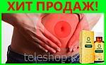 Эликсир Здоров от гастрита и язвы желудка, фото 3