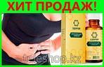 Эликсир Здоров от гастрита и язвы желудка, фото 4