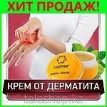 Крем воск Здоров от дерматита (у детей и взрослых), фото 3