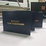 Служебные удостоверения+Алматы, фото 2
