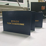 Служебные удостоверения,Алматы,срочно,под заказ,служебные, фото 4