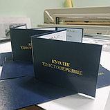 Служебные удостоверения,Алматы, срочно,под заказ,служебные, фото 2