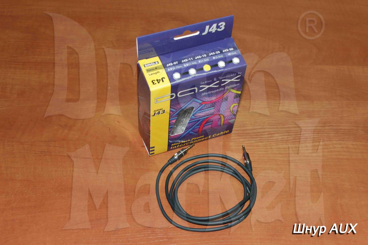 AUX кабель DAXX J43-15