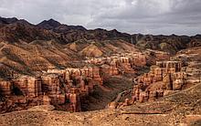 Туры на Чарынский каньон (Чарын)