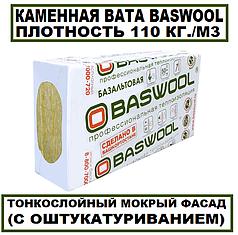 Минплита каменная вата BASWOOL П110