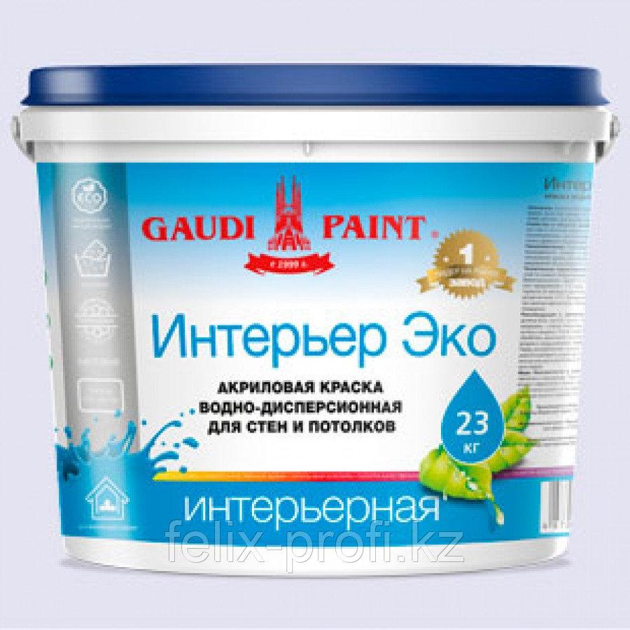 """Краска для стен и потолков """"Интерьер Эко""""  10 кг"""