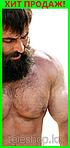 Для мужчин 3 в 1: жиросжигание + сушка + рельеф, Аминокарнит, фото 6
