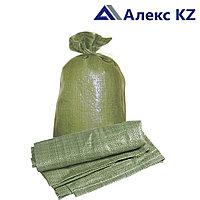 Мешки для мусора зеленые 550*1000