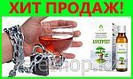 Капли от алкоголизма АлкоПрост, фото 2