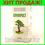 Капли от алкоголизма АлкоПрост, фото 3