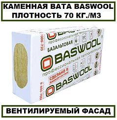 Минплита BASWOOL П70