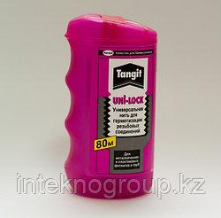 Tangit Uni-Lock 50 м