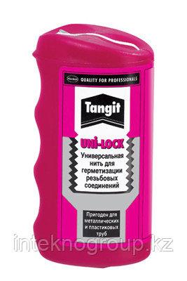 Tangit Uni-Lock 160м
