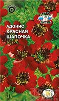 Адонис Красная шапочка 0,1-1гр