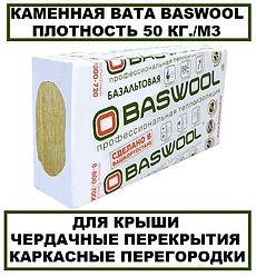 Минплита BASWOOL П50