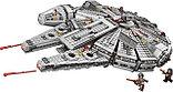 Конструктор Lele 79211 - аналог Lego 75105 Star Wars Сокол Тысячелетия, фото 3