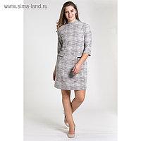 Платье женское арт.6263 цвет серый, р-р 50