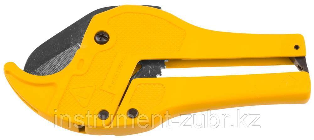 """Труборез для металлопластиковых труб, для работы одной рукой, d=42 мм - (1 3/8""""), STAYER Master"""