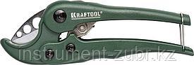 Высокоскоростной труборез по металлопластиковым и пластиковым трубам KRAFTOOL EXPERT до 38 мм