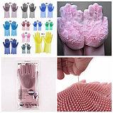 Magic brush силиконовые перчатки для мытья посуды, фото 2