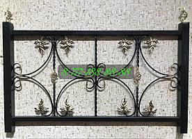 Оградка с листиками №12