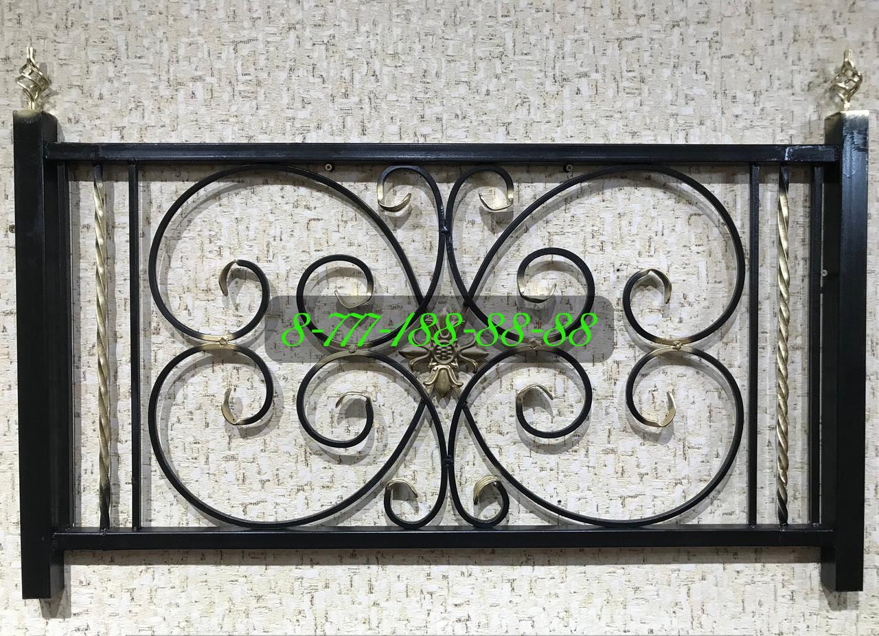 Оградки на кладбище №20