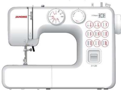 Швейная машина Janome 3112M White