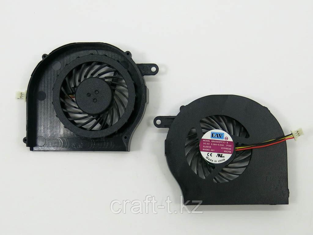Система охлаждения (Fan), для ноутбука   Hp G72 / G62