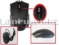 Проводная оптическая USB игровая компьютерная мышь Genius Х7
