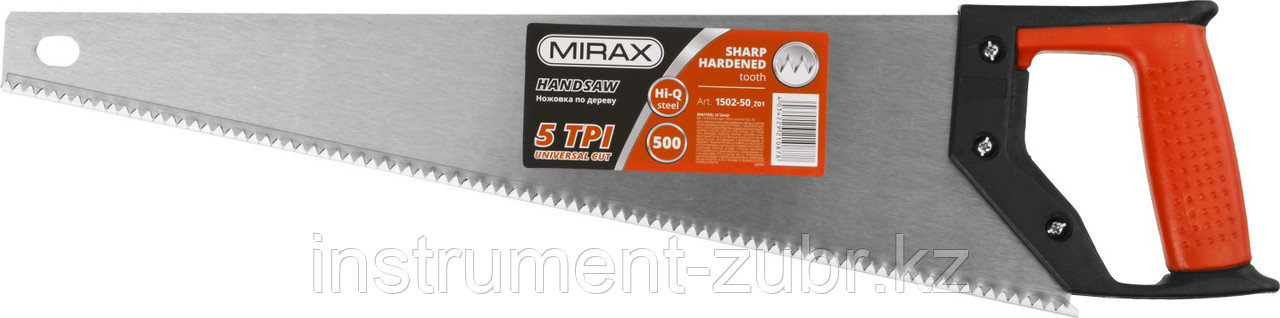 Ножовка по дереву (пила) MIRAX Universal 500 мм, 5 TPI, рез вдоль и поперек волокон