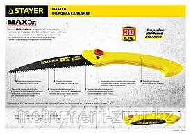 """Ножовка складная походная (пила) STAYER МАХСut 160 мм, 8TPI, 3D японский зуб, пиление """"на себя"""""""