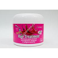 Маска для волос с экстрактом перца с кератином - Бэлисс 500 мл.