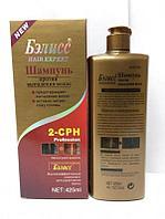 Шампунь против выпадения волос 2-CPH Profession 425ml.