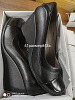 Женская обувь Распродажа звоните., фото 1