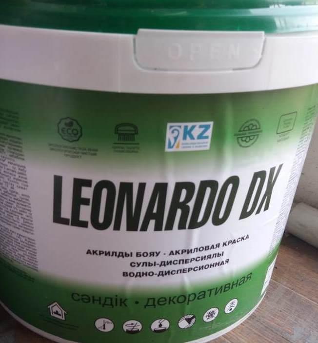 Декоративные краски Леонардо DX 25 кг