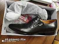 Мужская кожаная обувь, фото 1