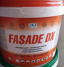 Краска фасадная Fasade DX 24 кг