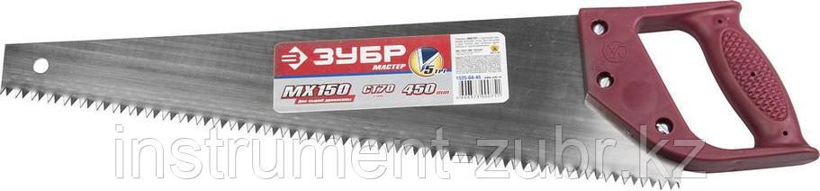 """Ножовка ЗУБР """"МАСТЕР"""" по дереву, прямой крупный зуб, пластиковая ручка, шаг зуба 5мм, 450мм, фото 2"""