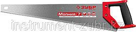 Ножовка универсальная (пила) ЗУБР МОЛНИЯ-7 500 мм, 7 TPI,рез вдоль и поперек волокон фанеры, ДСП, МДФ
