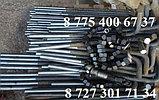 Анкерные болты производим по низким ценам в Казахстане, фото 6