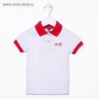 """Футболка для девочки """"Next"""", рост 122-128 см (32), цвет белый/красный"""