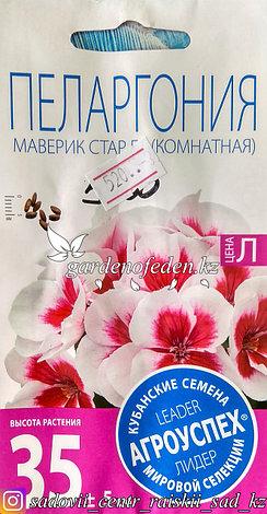 """Семена пакетированные Агроуспех. Пеларгония """"Маверик Стар F1"""", фото 2"""