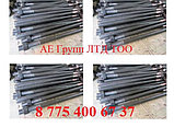 Заказать анкерные фундаментные болты по ГОСТу 24379.1-80 с анкерной плитой Тип 2.1, фото 4