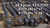 Заказать анкерные фундаментные болты по ГОСТу 24379.1-80 с анкерной плитой Тип 2.2, фото 3
