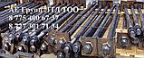 Заказать анкерные фундаментные болты по ГОСТу 24379.1-80 с анкерной плитой Тип 2.2, фото 5