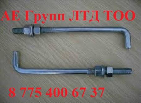 Заказать анкерные фундаментные болты по ГОСТу 24379.1-80 прямой Тип 5