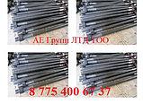 Заказать анкерные фундаментные болты по ГОСТу 24379.1-80 с коническим концом Тип 6.1, фото 4