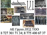 Заказать анкерные фундаментные болты по ГОСТу 24379.1-80 с коническим концом Тип 6.1, фото 7